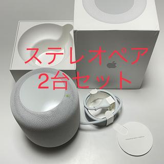 Apple - HomePod ストレオペア 2台セット