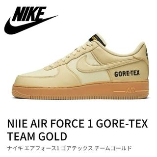 NIKE - NIIE AIR FORCE 1 LOW GORE-TEX TEAM GOLD