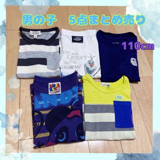 BREEZE - 男の子 半袖 110cm まとめ売り5点 子供服
