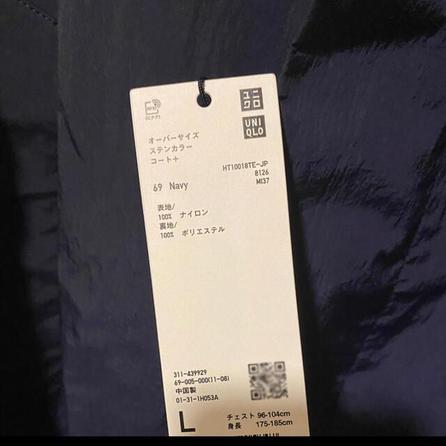 UNIQLO(ユニクロ)のUNIQLO +J ユニクロ プラスJ オーバーサイズ ステンカラー コート L メンズのジャケット/アウター(ステンカラーコート)の商品写真