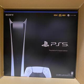 PlayStation - 【新品未開封】SONY PlayStation5 CFI-1000B01