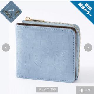 しまむら - 新品♡即申請可 L字型財布 プチプラのあや 中水色 ブルー 二つ折り