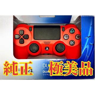 PlayStation4 - 【美品】PS4 純正コントローラー  SONY CUH-ZCT2J
