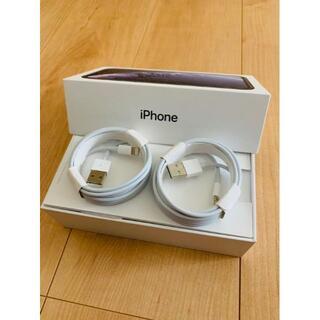 【送料込】 2m 2本セット iphone 充電ケーブル 純正品質(バッテリー/充電器)