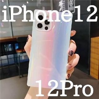 カラフル グラデーションレーザースマホケース  iPhone12  12Pro(iPhoneケース)