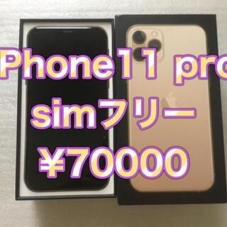 アイフォーン(iPhone)のsimフリー iPhone11 pro  訳あり(スマートフォン本体)