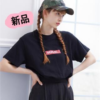 ミルクフェド(MILKFED.)の新品タグ付き Tシャツ(Tシャツ(半袖/袖なし))