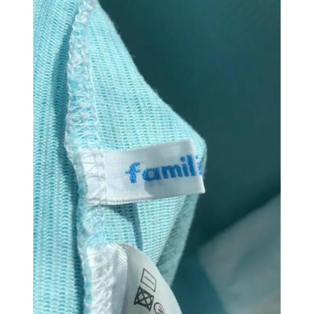 familiar(ファミリア)の【familiar ロンパース 現行品 50-60cm】 キッズ/ベビー/マタニティのベビー服(~85cm)(ロンパース)の商品写真