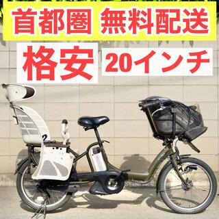 ヤマハ(ヤマハ)の電動自転車 ヤマハ 20インチ 8.9ah 子ども乗せ 電動アシスト 中古(自転車本体)