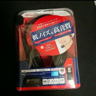 バッファロー ヘッドホン パソコン接続用(ヘッドフォン/イヤフォン)