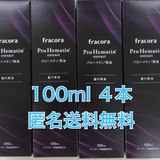フラコラ(フラコラ)のフラコラ プロヘマチン原液 100ml 4個セット(トリートメント)