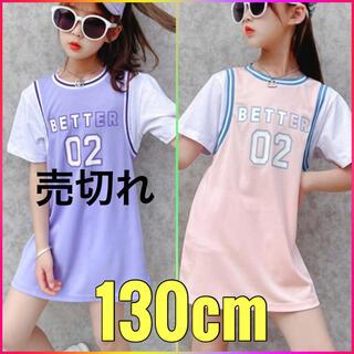 ワンピース スポーツ ロング Tシャツ ビブス 韓国子供服 可愛い 130