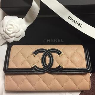 シャネル(CHANEL)の【レア】CHANEL シャネル CC フラップウォレット ベージュ×ブラック(財布)
