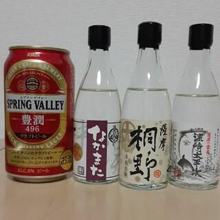 芋焼酎なかまた酒造100m×3本l限定酒3銘柄&キリンスプリングバレー350ml(焼酎)