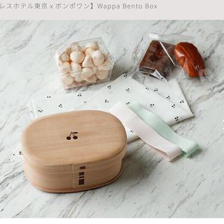 Bonpoint - 【新品】bonpoint わっぱ 弁当箱