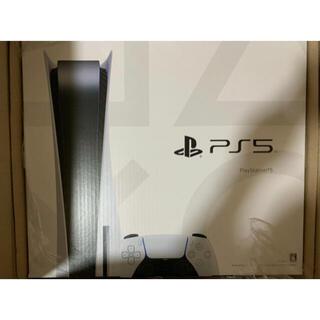 ソニー(SONY)のプレイステーション5 (PlayStation5 )本体(家庭用ゲーム機本体)