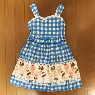 Shirley Temple - シャーリーテンプル アイス ジャンパースカート 120