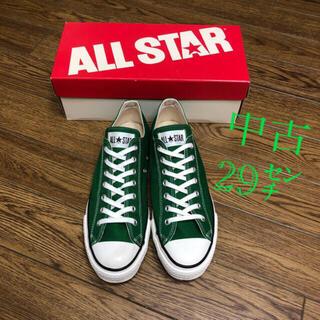 CONVERSE - 【中古レア29センチ】converse made in japan グリーン