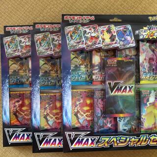 ポケモン(ポケモン)の3セット ポケモンカードゲーム ソード&シールド VMAX スペシャルセット(Box/デッキ/パック)