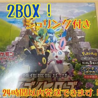 【新品未開封】 イーブイヒーローズ 2BOX シュリンクつき!(Box/デッキ/パック)