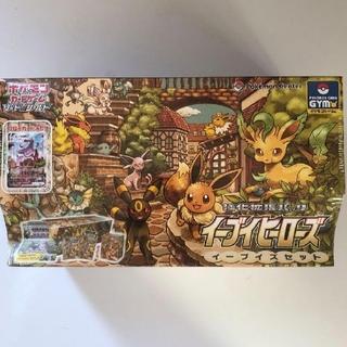【早い者勝ち】ポケモンカードゲーム イーブイヒーローズ イーブイズセット 未開封(Box/デッキ/パック)