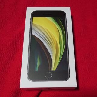 iPhone - iPhone SE 第2世代 ブラック 64GB Simロック解除済