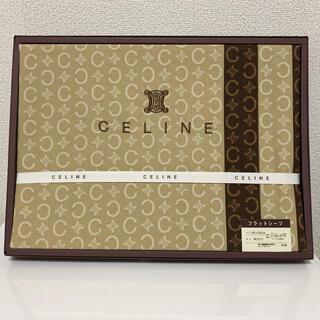 セリーヌ(celine)のベットシーツ フラットシーツ セリーヌ 新品(シーツ/カバー)