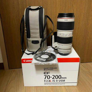 Canon - Canon EF 70-200mm F2.8L IS Ⅱ USM