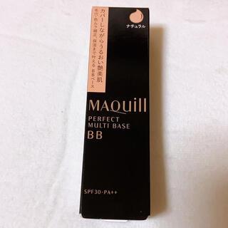 MAQuillAGE - マキアージュ パーフェクトマルチベース BB  ナチュラル