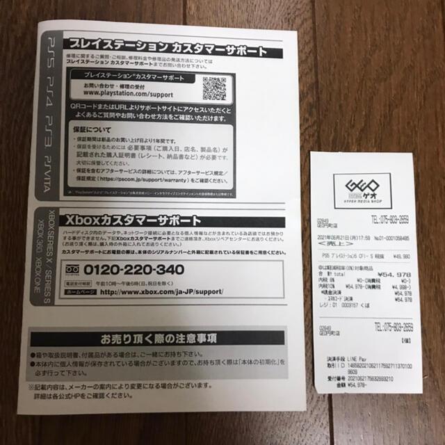 PlayStation(プレイステーション)の新品・未開封SONY PlayStation5 CFI-1000A01 エンタメ/ホビーのゲームソフト/ゲーム機本体(家庭用ゲーム機本体)の商品写真