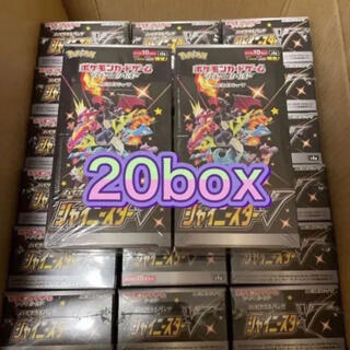 ポケモン(ポケモン)のポケモンカード ハイクラスパックシャイニースターV 20BOX(Box/デッキ/パック)