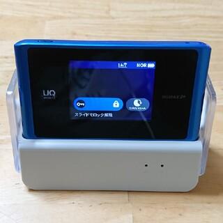 NEC - Speed Wi-Fi NEXT WX04