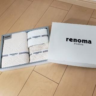 レノマ(RENOMA)の新品未使用 renoma ギフトタオル ハンドタオル フェイスタオル(タオル/バス用品)