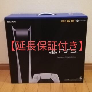 PlayStation - 【延長保証付】プレイステーション5 デジタル Edition