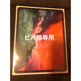 iPad - (値引可・未開封)iPad Pro 12.9インチ 第4世代 128GB グレイ