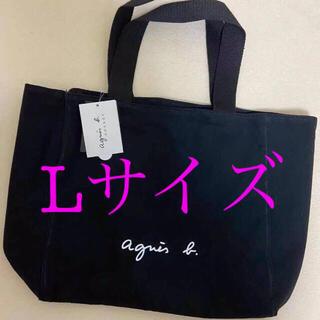 agnes b. - アニエスベー  新品未使用 トートバッグ 大 Lサイズ 黒 agnes b.