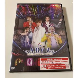 Johnny's - A.B.C-Z Earlysummerconcert通常盤初回プレス仕様DVD