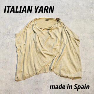 ニードルス(Needles)のスペイン製 ITALIAN YARN イタリアンヤーン 変形 ベスト ポンチョ(ベスト)