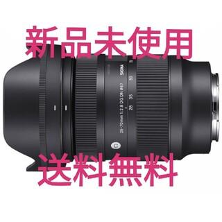 SIGMA - 新品未使用 シグマ 28-70mm F2.8 DG DN ソニーE用