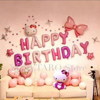 Hellokitty 誕生日バルーン飾りセットB(その他)