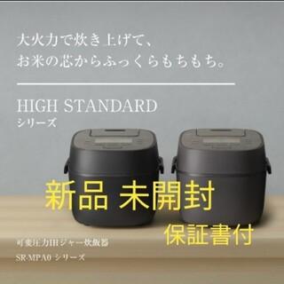 パナソニック(Panasonic)のPanasonic おどり炊き SR-MPA100-K 圧力IH炊飯器(炊飯器)