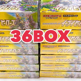 ポケモン(ポケモン)のイーブイヒーローズ 拡張パック 36BOX 3カートン 新品未開封 シュリンク(Box/デッキ/パック)