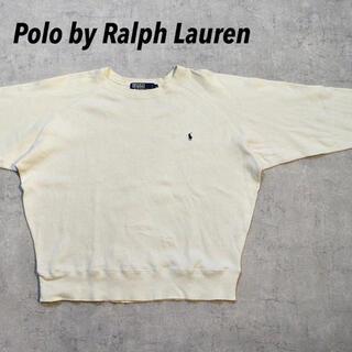 POLO RALPH LAUREN - Polo by Ralph Lauren ラルフローレン 変形 ワンポイント