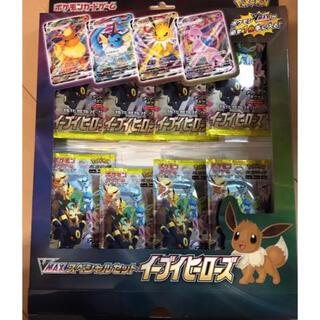 ポケモン(ポケモン)のイーブイヒーローズ VMAXスペシャルセット 8パック(Box/デッキ/パック)