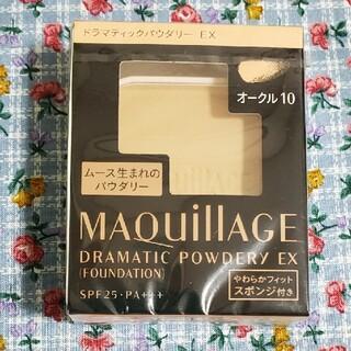 マキアージュ(MAQuillAGE)のマキアージュ ファンデーション(ファンデーション)