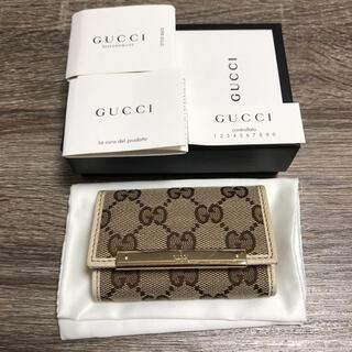 グッチ(Gucci)の未使用 グッチ ロゴプレート キーケース キャンバス ベージュ系(キーケース)