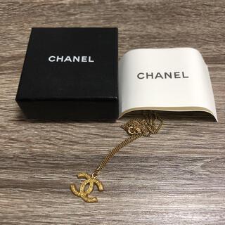 シャネル(CHANEL)の美品 シャネル ココマーク ネックレス ヴィンテージ 05 A(ネックレス)