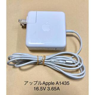アップル(Apple)の❤️送料込☆中古純正品アップルAppleアダプターA1435(PC周辺機器)