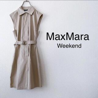 Max Mara - マックスマーラ / ベルト付きシャツワンピース ベージュ