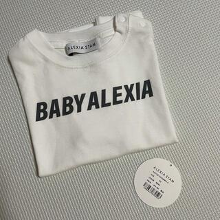 ALEXIA STAM - 【送料込】BABY ALEXIA Front Logo Tee White 90